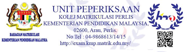 Unit Peperiksaan Kolej Matrikulasi Perlis